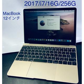 (58)MacBook12インチ/2017/i7/16G/256G(ノートPC)