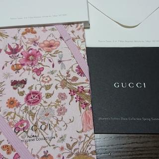 グッチ(Gucci)のGUCCI カタログ 2冊 +おまけ FLORA  春 グッチ 2019 (ファッション/美容)