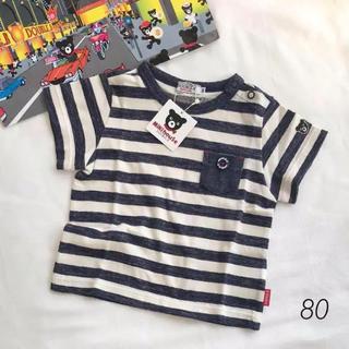 DOUBLE.B - 新品タグ 80 ミキハウス ダブルビー 半袖 Tシャツ ビーくん ボーダー 紺色