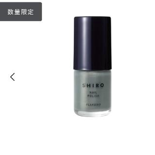 シロ(shiro)のshiro 限定 亜麻ネイル0F02 ミストブルー(マニキュア)