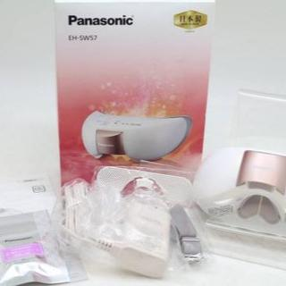 パナソニック(Panasonic)の【新品・未使用】パナソニック 目もとエステ EH-SW57(その他)