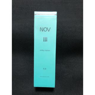 ノブ(NOV)のNOVⅢ ノブⅢ ミルキィローション 乳液+保湿クリーム(乳液/ミルク)