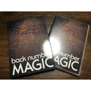 バックナンバー(BACK NUMBER)のbacknumber MAGIC 初回限定盤A!(ポップス/ロック(邦楽))