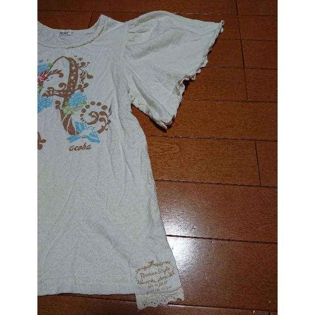 Acoba(アコバ)のAcoba Tシャツ130 キッズ/ベビー/マタニティのキッズ服男の子用(90cm~)(Tシャツ/カットソー)の商品写真