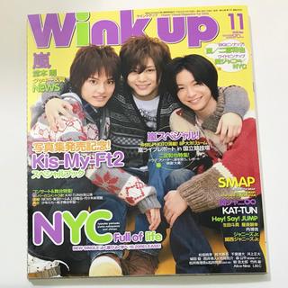 ヘイセイジャンプ(Hey! Say! JUMP)のWink up ウィンクアップ 2010年11月 山田涼介 知念侑李 中山優馬(音楽/芸能)