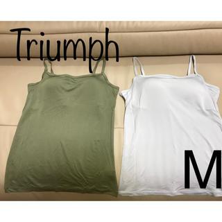 トリンプ(Triumph)の☆新品未使用☆ トリンプ ブラトップ M 2枚セット(キャミソール)
