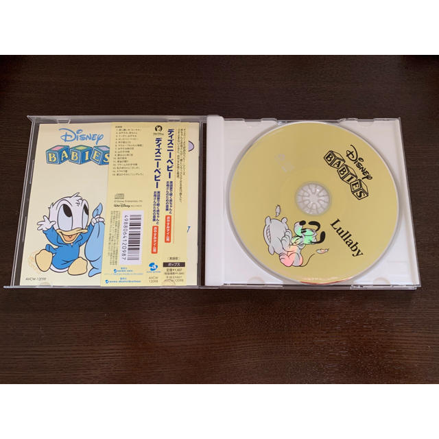 Disney(ディズニー)のディズニーベビー~英語歌で聴く赤ちゃんとお母さんのための音楽 おやすみタイム用 エンタメ/ホビーのCD(キッズ/ファミリー)の商品写真