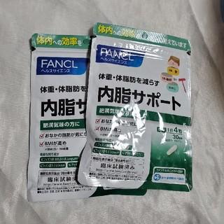 ファンケル(FANCL)のFANKL/内脂サポート 30日×2袋(その他)