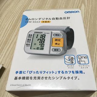 オムロン(OMRON)のオムロン デジタル自動血圧計 箱だけ(その他)