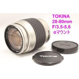 ケンコー(Kenko)の極美品 Tokina 28-80 F3.5-5.6 Minolta/Sony用(レンズ(ズーム))