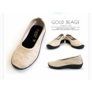 アルコペディコ(ARCOPEDICO)の新品アルコペディコ Gold Beige/35(23cm)(バレエシューズ)