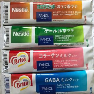 ファンケル(FANCL)のファンケルとの共同開発 「ネスレ スティックタイプドリンク」(青汁/ケール加工食品)