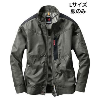 バートル(BURTLE)のバートル エアクラフト AC1051 ブルゾン ザック L (服のみ)(ブルゾン)