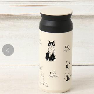 アフタヌーンティー(AfternoonTea)のアフタヌーンティー  復刻版/Cat'sNapTime/ 水筒(水筒)