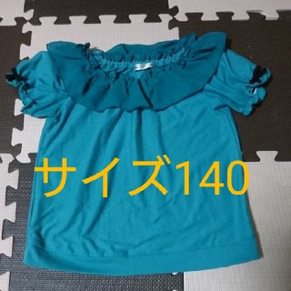 ♡ikka トップス 140cm