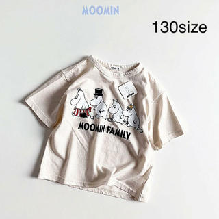 ムーミンファミリーTシャツ 130size(Tシャツ/カットソー)