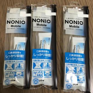 ライオン(LION)の新品   ノニオ  歯ブラシ  セット  3つ(歯ブラシ/デンタルフロス)