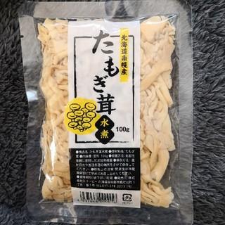 保存食:北海道産たもぎたけ水煮100g(残り28個)(缶詰/瓶詰)