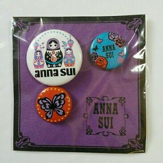 アナスイ(ANNA SUI)のアナスイ 缶バッジ  セット*(ブローチ/コサージュ)