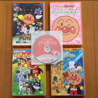 アンパンマン(アンパンマン)のアンパンマン DVD 4枚+1枚(アニメ)