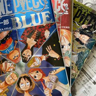 シュウエイシャ(集英社)のONE PIECE 第24巻〜83巻 BLUE RED YELLOW 零巻セット(少年漫画)