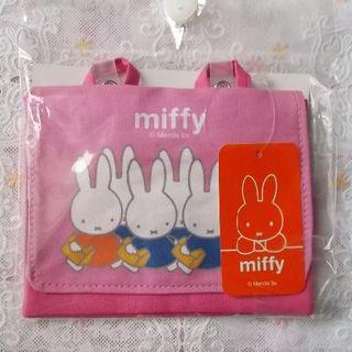 ミッフィーmiffyふた付きポケットポーチ