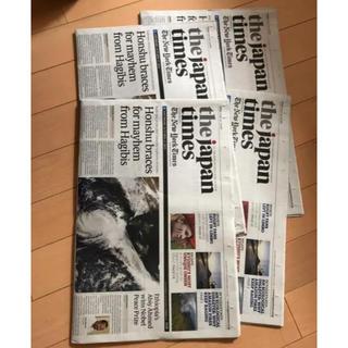 アサヒシンブンシュッパン(朝日新聞出版)の英字新聞(印刷物)
