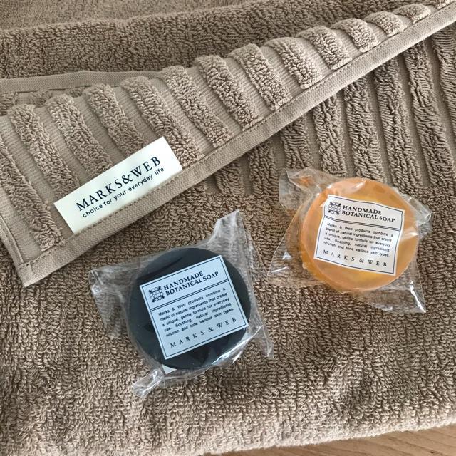 MARKS&WEB(マークスアンドウェブ)のタオル インテリア/住まい/日用品の日用品/生活雑貨/旅行(タオル/バス用品)の商品写真