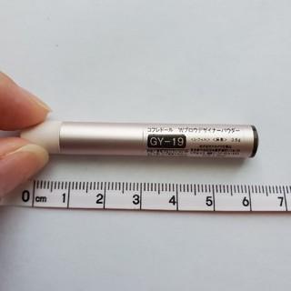 コフレドール(COFFRET D'OR)のコフレドール☆Wブロウデザイナーパウダー GY-19 レフィル 0.5g(アイブロウペンシル)