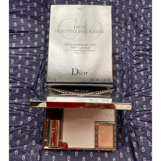 クリスチャンディオール(Christian Dior)のディオール ビューティー コンフィデンシャル⭐︎新品(その他)