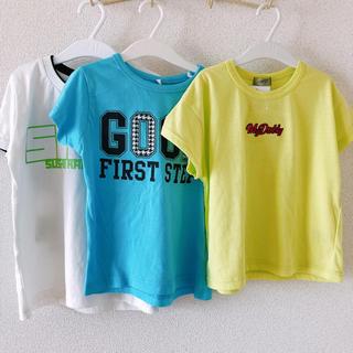 [未使用]半袖Tシャツ3枚セット110〜120cm(Tシャツ/カットソー)