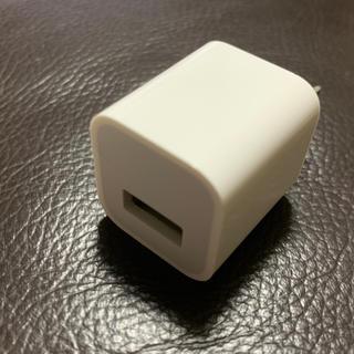 アップル(Apple)の新品✴︎iPhone Apple純正ACアダプタ(変圧器/アダプター)