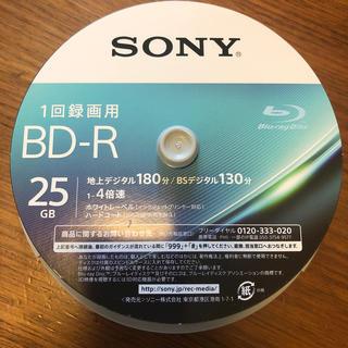 ソニー(SONY)のSONY BD-R  25GB  16枚入り(その他)