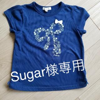 サンカンシオン(3can4on)のネイビーリボン&ショッピングピンク【Sugar様専用】(Tシャツ/カットソー)