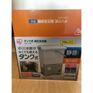 アイリスオーヤマ タンク式高圧洗浄機 SBT-512N