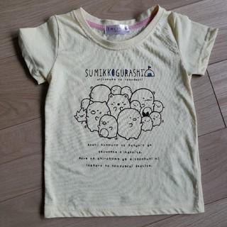 すみっコぐらしTシャツ 120(Tシャツ/カットソー)