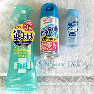 クリスチャンディオール(Christian Dior)の虫よけ 3本 + フェイスタオル  のセット(日用品/生活雑貨)