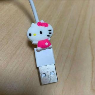 サンリオ(サンリオ)の※残りわずか! 大好評!Iphone用  USBプロテクター 断線から守る(その他)