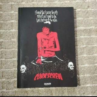 【黒夢】CORK SCREW(コークスクリュー)バンドスコア(ポピュラー)