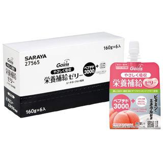 サラヤ(SARAYA)の栄養補給ゼリー ピーチヨーグルト味(ダイエット食品)