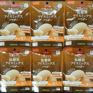 サラヤ(SARAYA)の低糖質 ダイエット ラカント アイスミックス キャラメル パン おうちタイム(菓子/デザート)