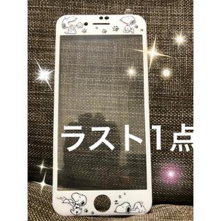 スヌーピー(SNOOPY)のiPhone7 iPhone8 強化ガラス 保護フィルム スヌーピー(保護フィルム)
