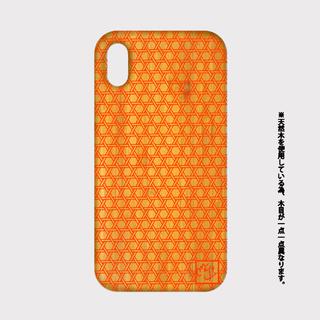 ナチュラル&神秘的! 竹製 木製 iPhone スマホケース 和柄 籠目紋(iPhoneケース)