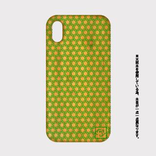 ナチュラル&神秘的! 竹製 木製 iPhone スマホケース 和柄 籠目紋 緑(iPhoneケース)