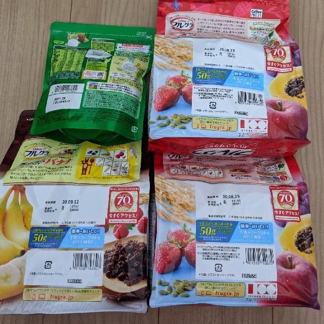 カルビー(カルビー)のフルグラ3袋 ミロ セット 食品/飲料/酒の食品(その他)の商品写真