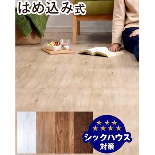 フロアタイルウッドカーペット6畳分床暖房対応 色オークホワイト(その他)