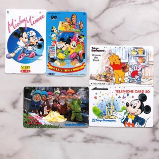 ディズニー(Disney)のディズニーテレホンカード  50度未使用5枚(その他)