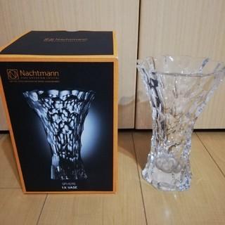ナハトマン(Nachtmann)のNachtmann 花瓶(花瓶)