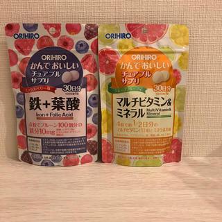 オリヒロ(ORIHIRO)のサプリメント 健康補助 オリヒロ新品 マルタビタミン 鉄 葉酸 2袋 サプリ(その他)