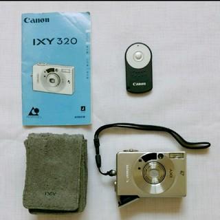 キヤノン(Canon)のCanon IXY320 APSフィルムカメラ キャノン(フィルムカメラ)